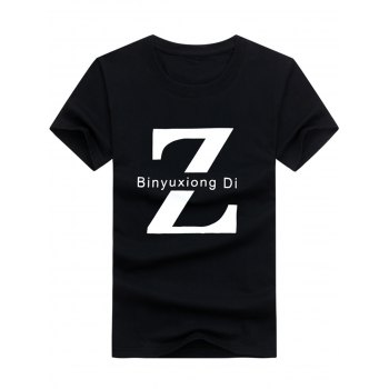 Short Sleeve Z Graphic Tee