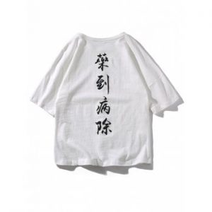 Back Chinese Characters Print Tee