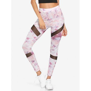 High Rise Mesh Panel Leggings
